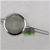 Strainer - All Stainless 7""